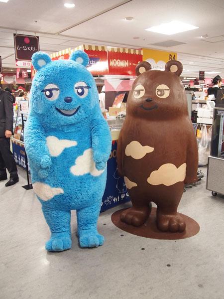 チョコレートのあべのべあと同じポーズをしてくれたあべのべあの画像