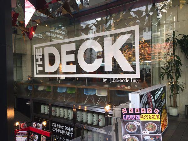 The DECKの外観